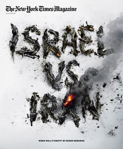 Israel-Iran_Timescover.jpg